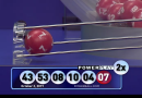 Powerball Winning Numbers October 2, 2019 — Watch Live Drawing (Video)